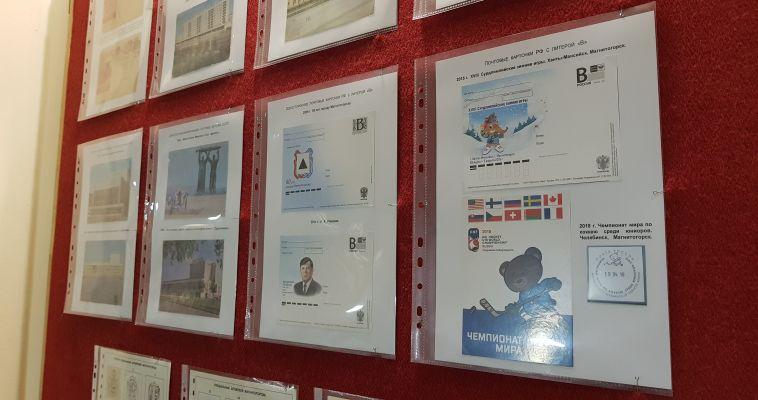 Магнитогорцев приглашают на выставку филателистов