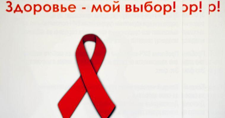 В рамках Дня физкультурника магнитогорцы могут проверить свой ВИЧ-статус