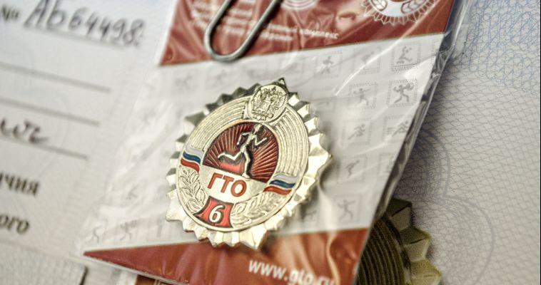 Челябинская область поднялась в рейтинге ГТО