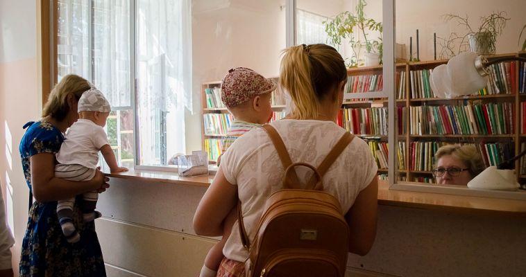 В Челябинскую область пришла первая партия вакцины от гриппа