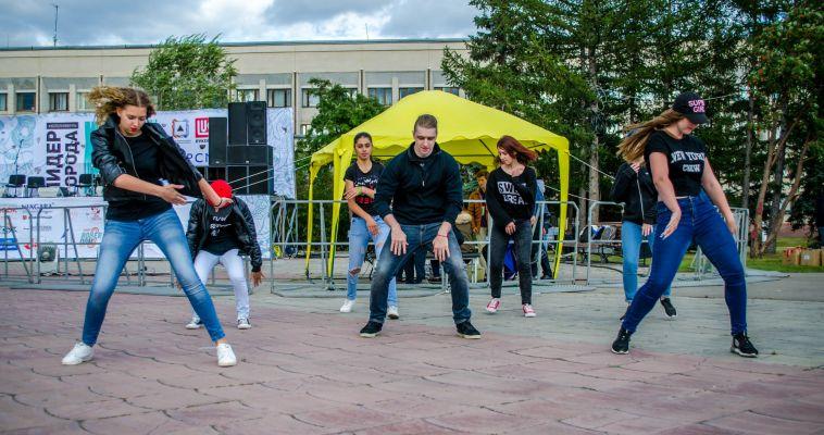 Фото. Магнитогорск отметил День молодежи.