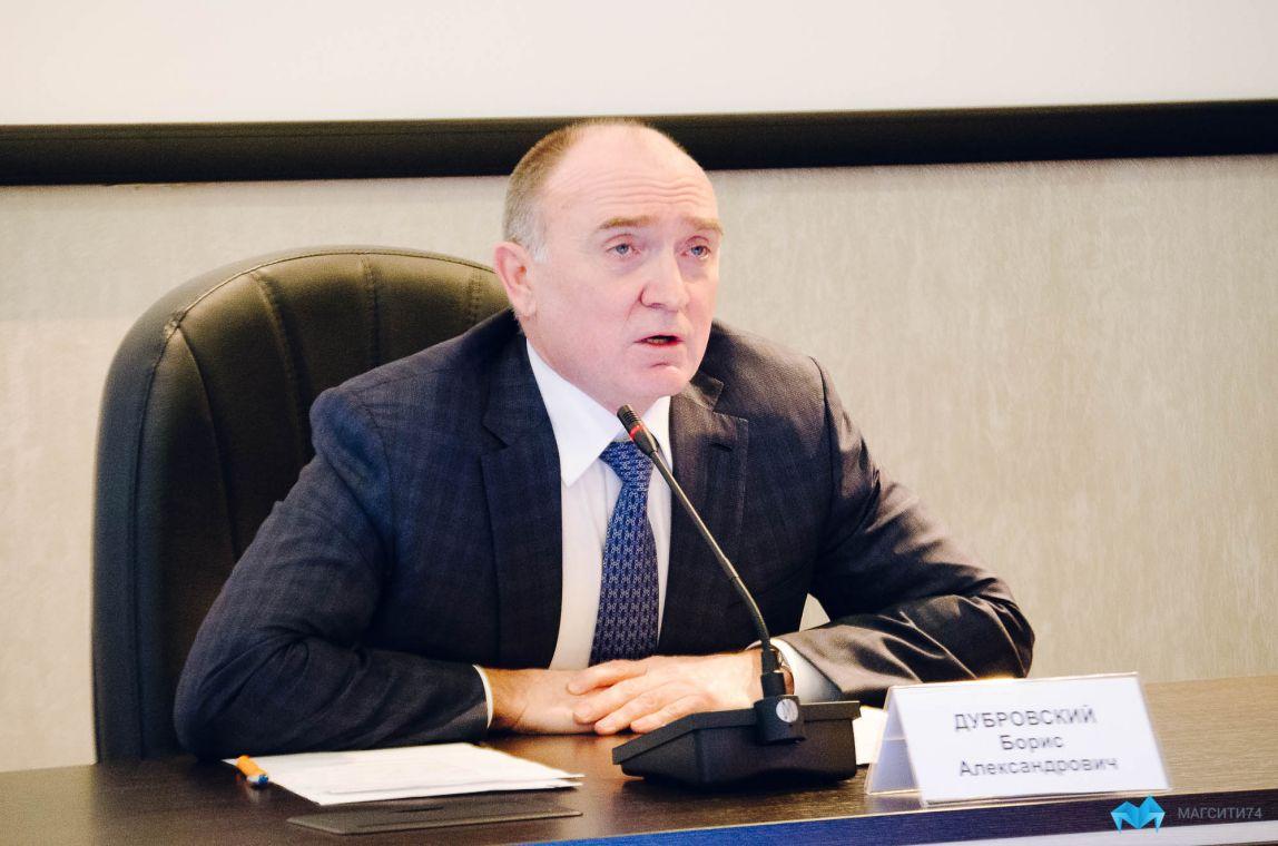 Антимонопольная служба завела дело против губернатора Челябинской области