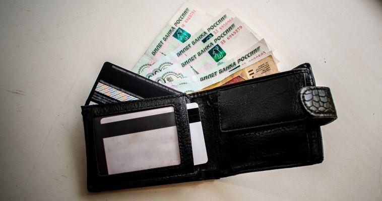 Пенсию хотят платить из кошельков коррупционеров