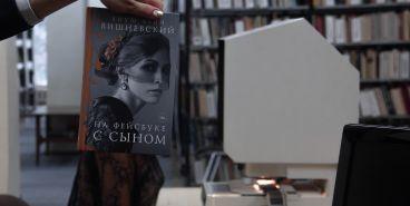 Фотосессия для книги. В Магнитогорске запустили литературный флешмоб