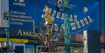 Все на праздник! В Магнитогорске вновь состоится знаменитый «Карнавал у Пушкина»