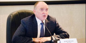 Московский суд отменил решение ФАС в отношении губернатора Челябинской области