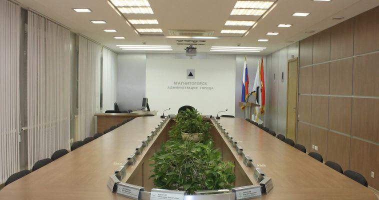 Власти предлагают жителям Магнитогорска обсудить будущее города