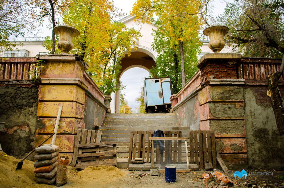 В Магнитогорске начали ремонтировать уникальное историческое здание