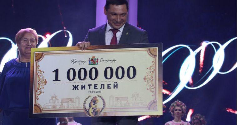 Список российских городов-миллионеров пополнился