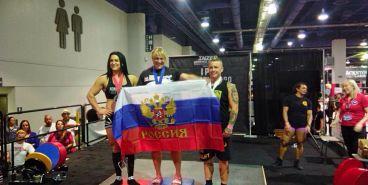 Спортсменка из Магнитки стала трижды самой сильной женщиной мира