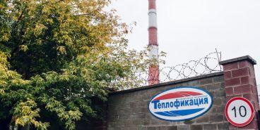 В Магнитогорске на грани банкротства несколько управляющих компаний
