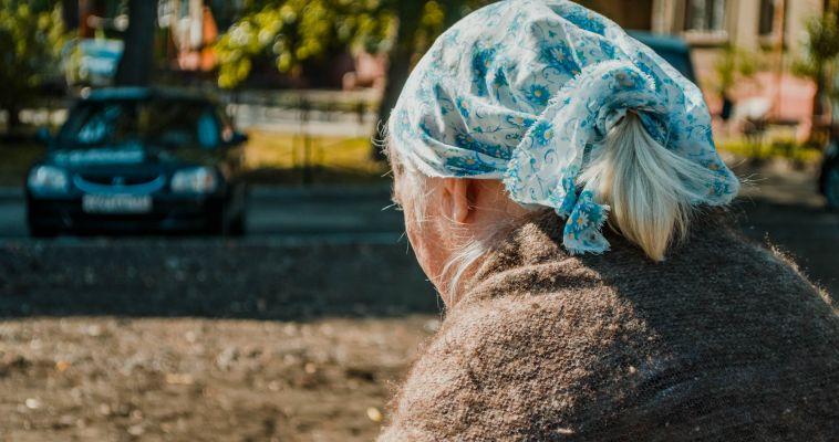 Южноуральские пенсионеры получат единовременную выплату