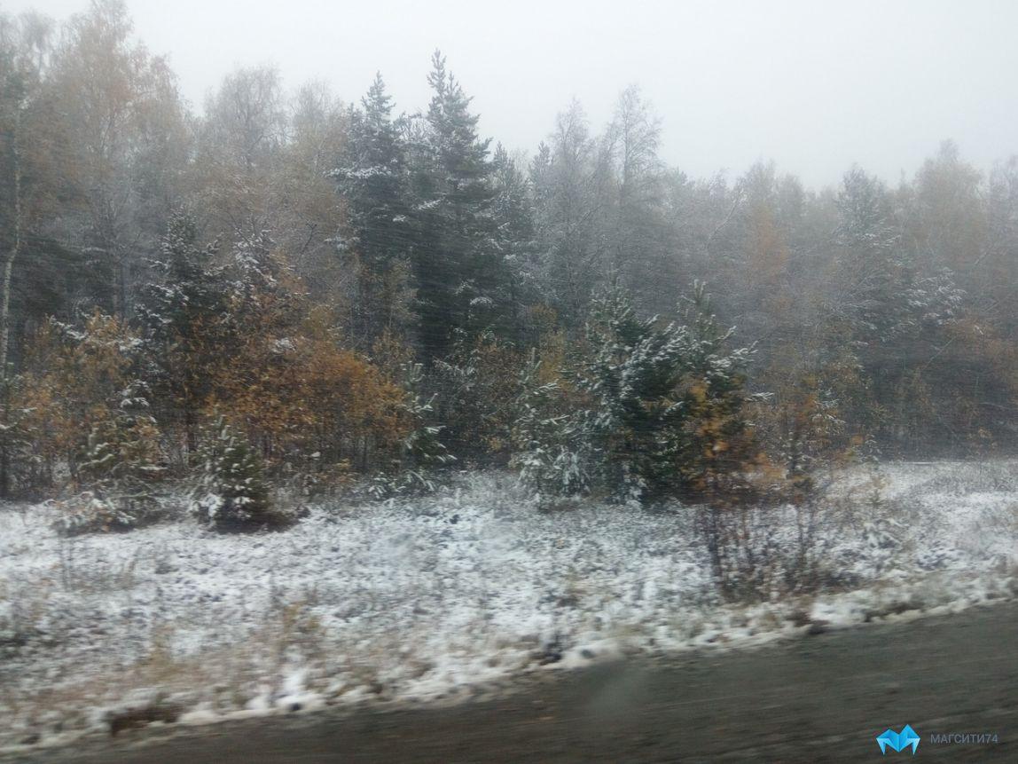 Вблизи Магнитки выпал первый снег