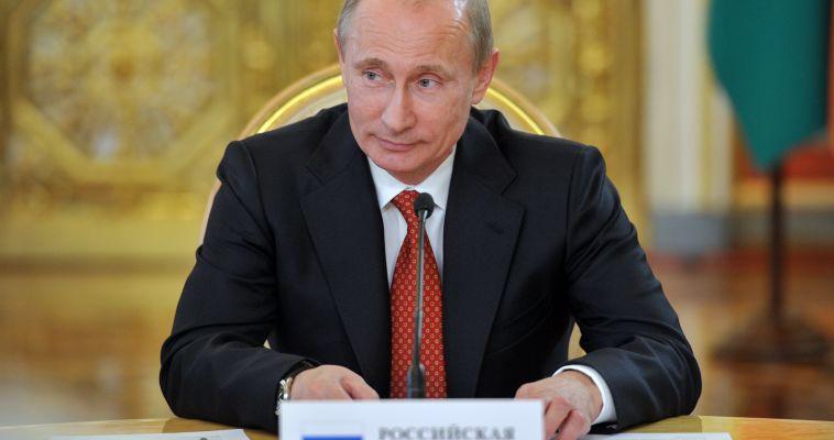 У Владимира Путина - день рождения