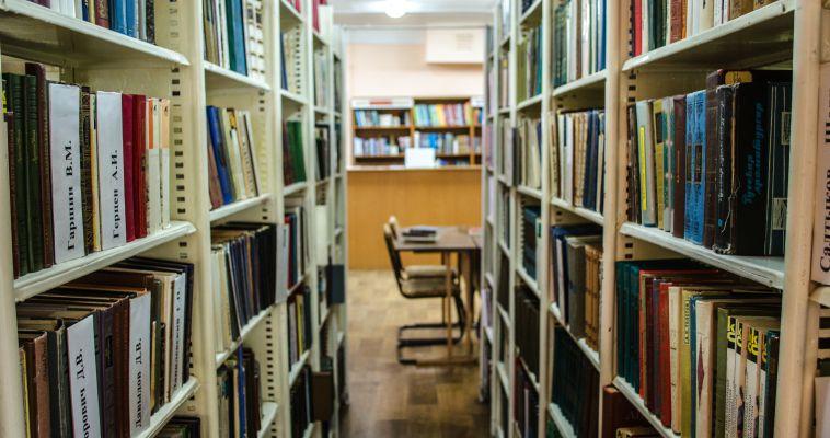 Библиотеки ждут своих посетителей