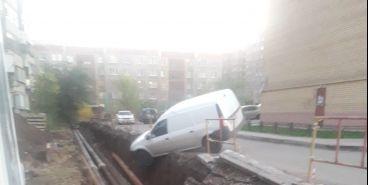 Машина повисла над пропастью