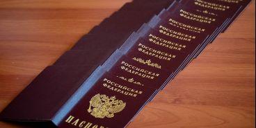 Бумажные паспорта хотят заменить электронными