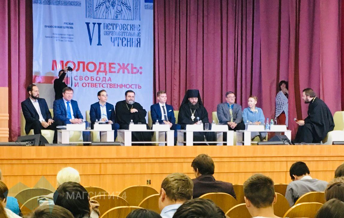 В городе стартовали Петровские чтения