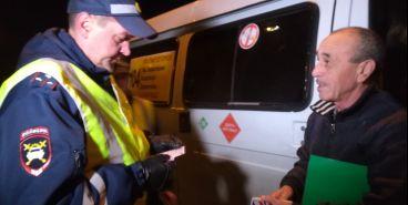 У водителей автобусов проверили документы и давление