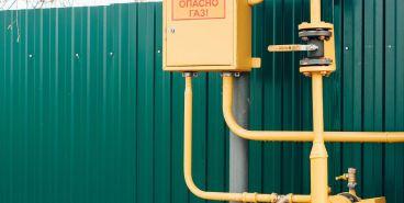 Магнитогорск попал в черный список газовой службы