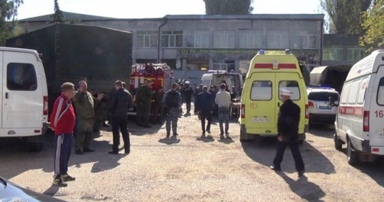 Число погибших в Керчи увеличилось до 20 человек