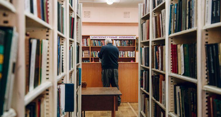 В магнитогорских библиотеках - книгопремьеры