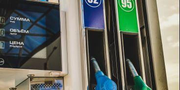 Цены на бензин выросли на 10 процентов
