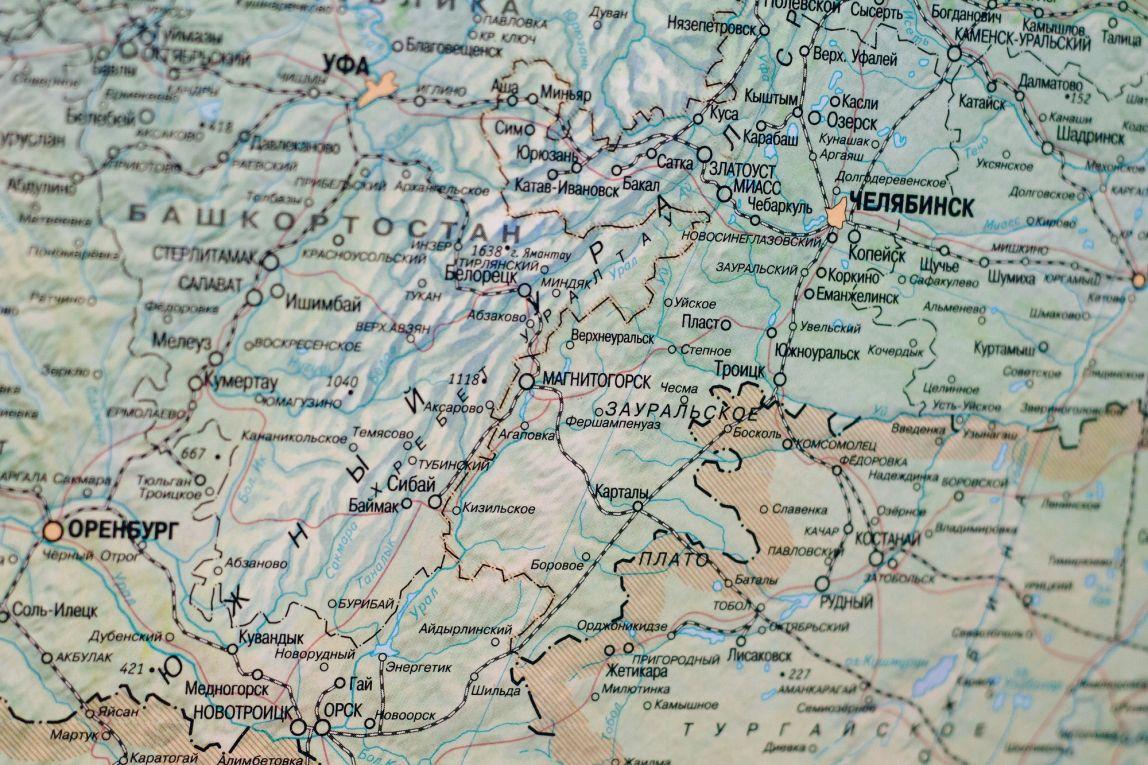 Южноуральцы приняли участие в пробной переписи