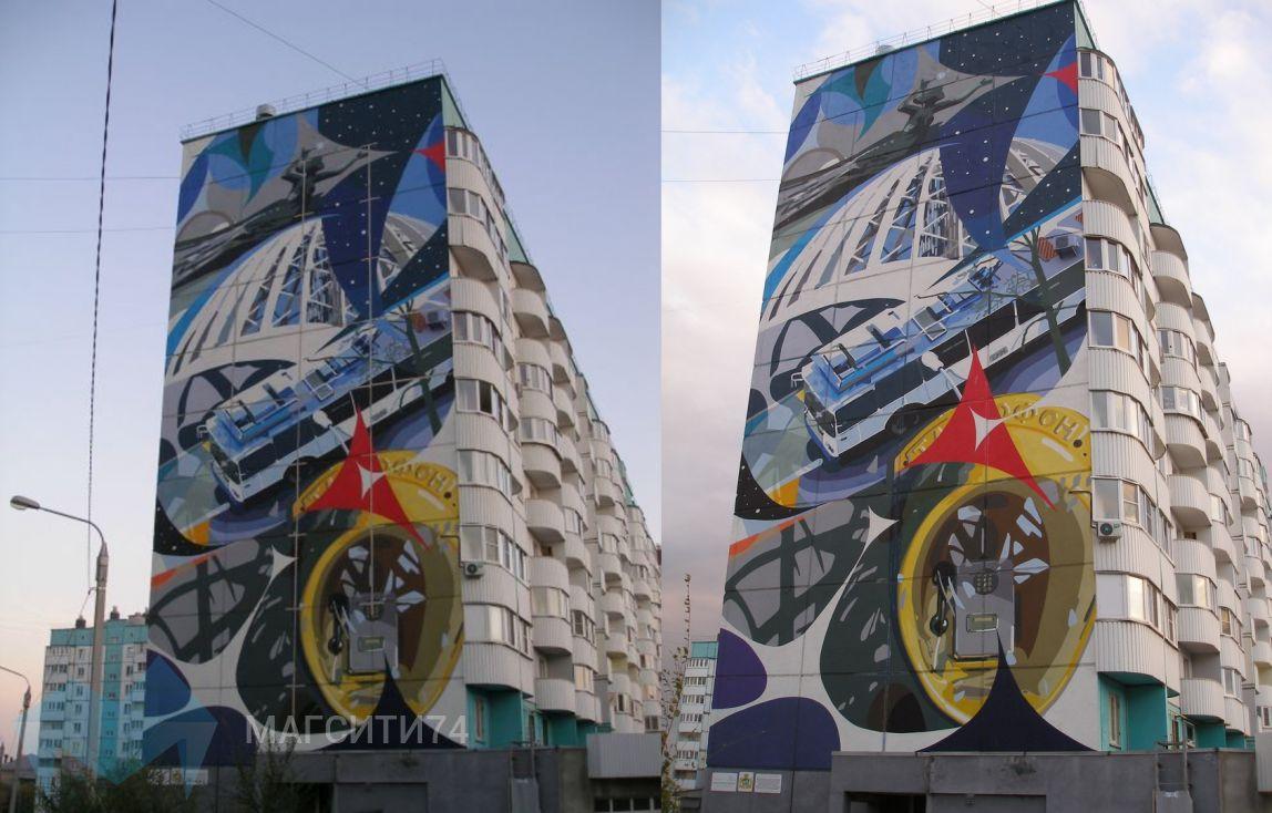 Коммунальщики отреставрировали граффити на Советской