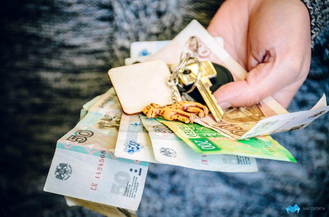 Вместо земли многодетные семьи получат деньги