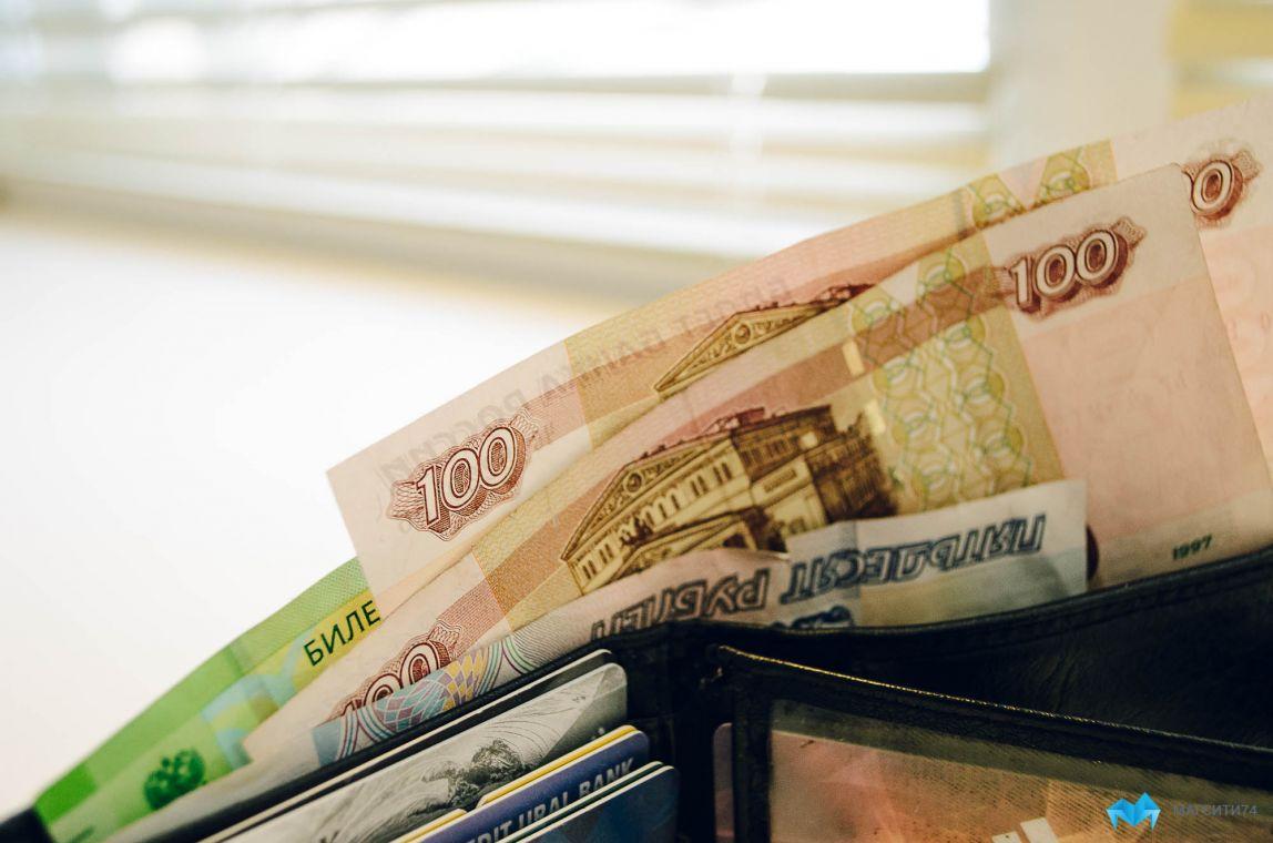 Власти региона сообщили о росте зарплат южноуральцев
