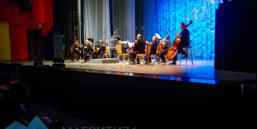 Первый альт дал концерт в Магнитогорске