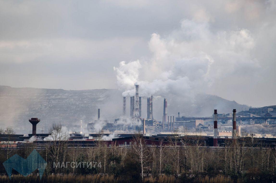 В Магнитогорске планируют снизить выбросы на 20 процентов