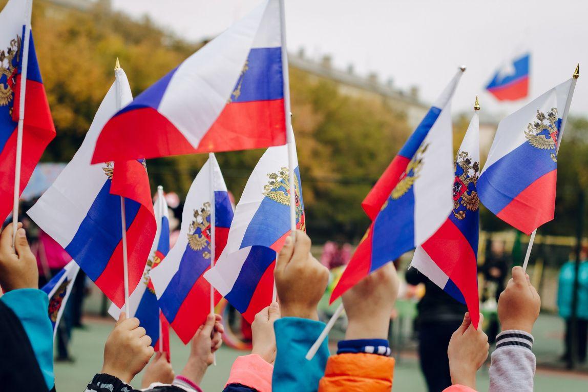Сегодня в России отмечают День народного единства