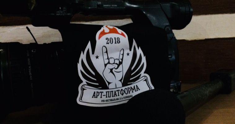 С возвращением! В Магнитогорск вернулся легендарный рок-фестиваль