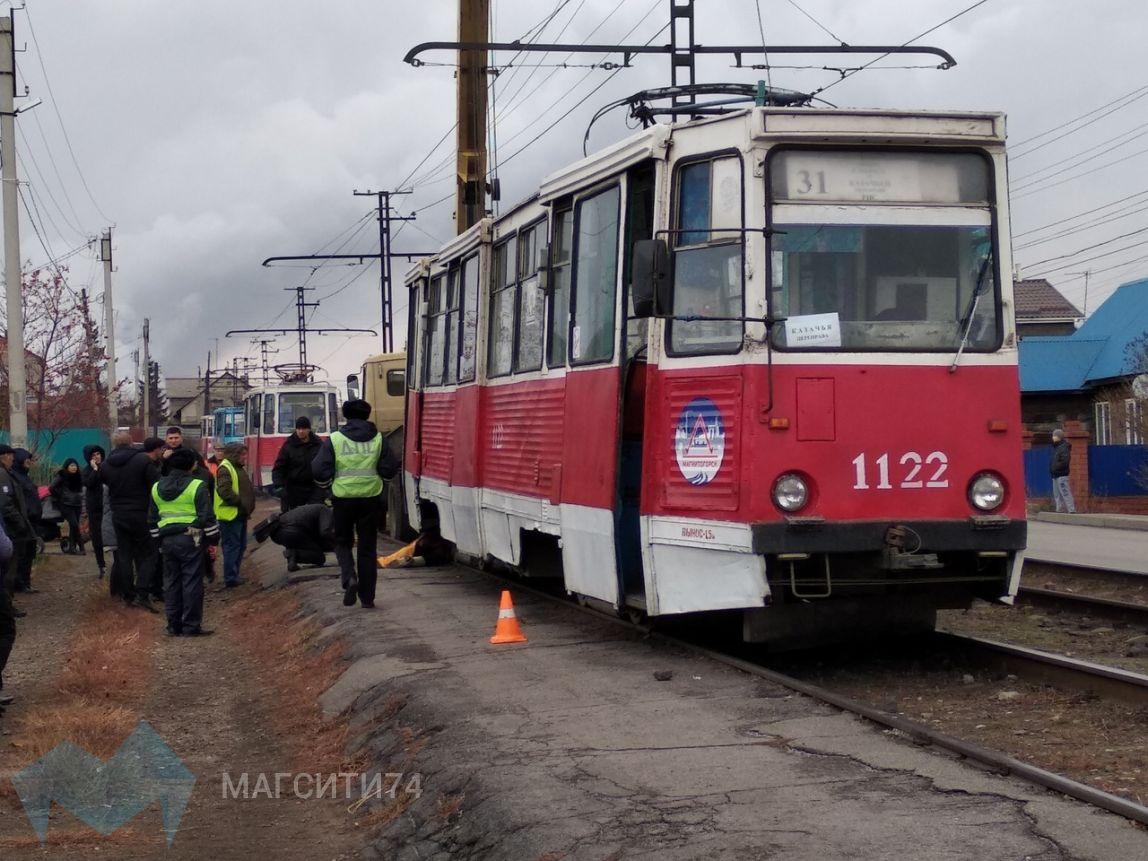 В Магнитогорске женщину насмерть задавил трамвай