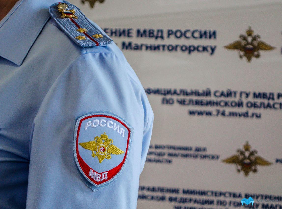 Выпускников магнитогорских школ и колледжей приглашают в полицию