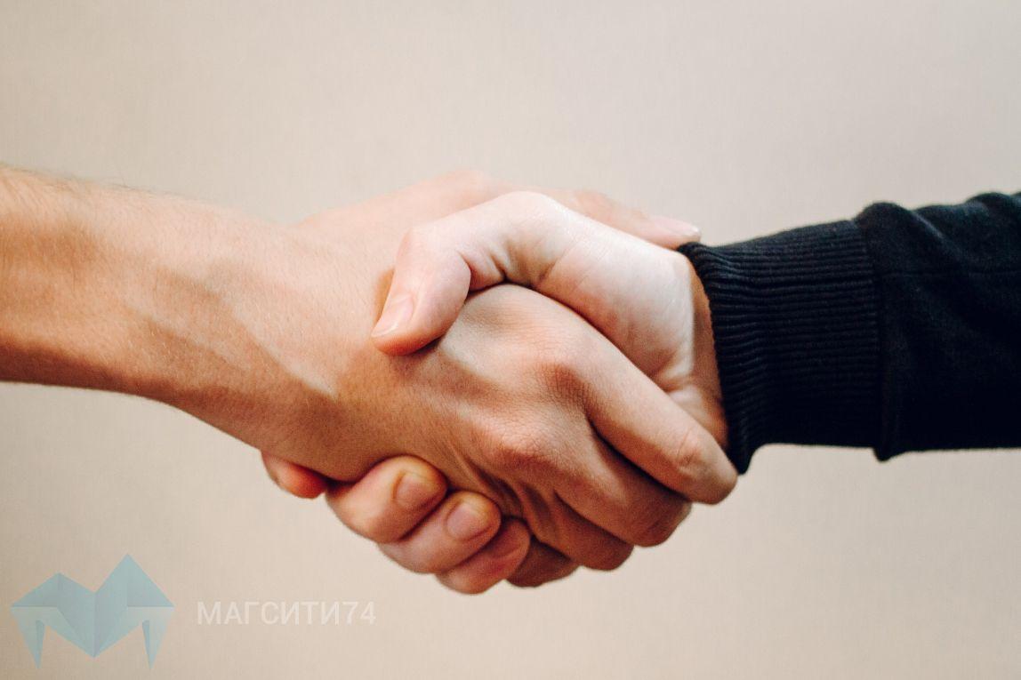 Магнитогорцам предлагают стать «Активным жителем 74»
