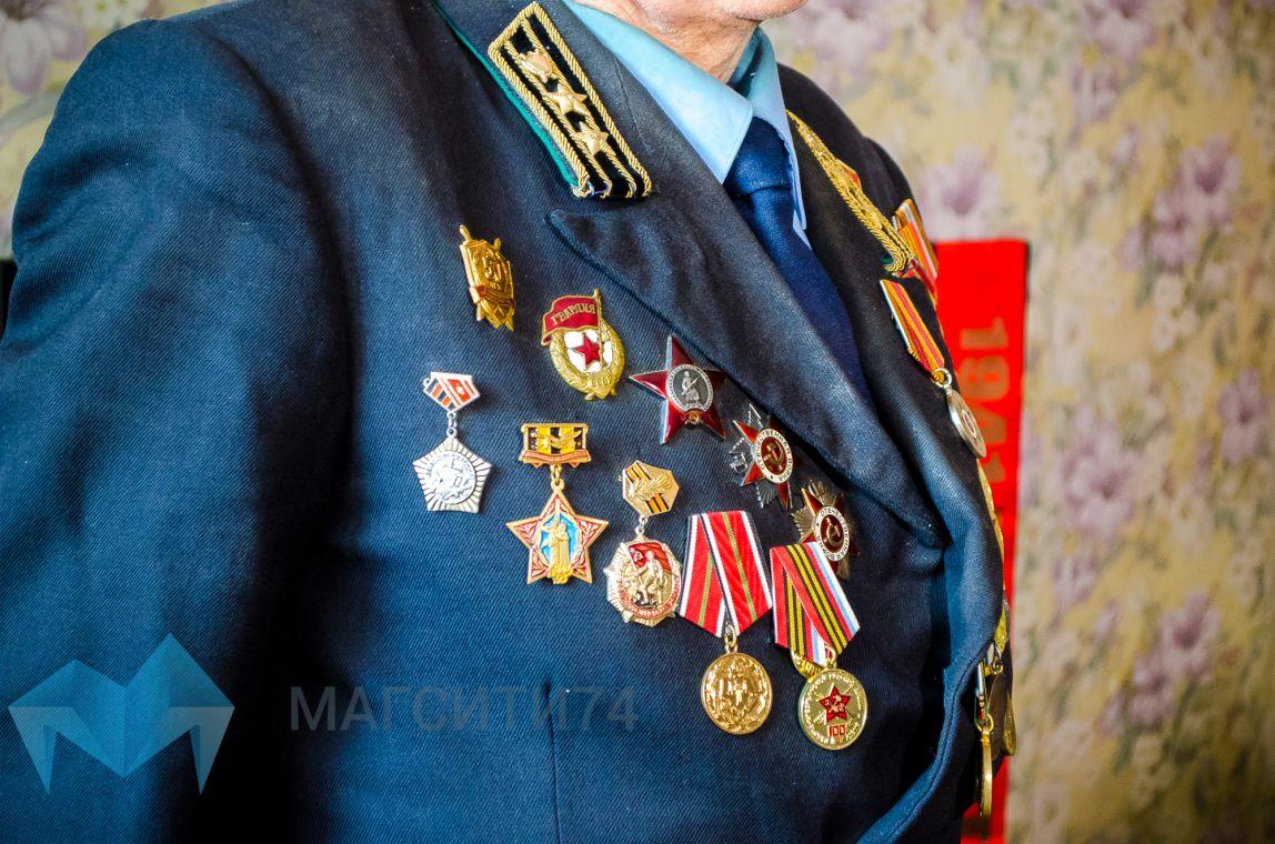 Ветеран войны Петр Хомутинин сегодня отмечает 95-летие