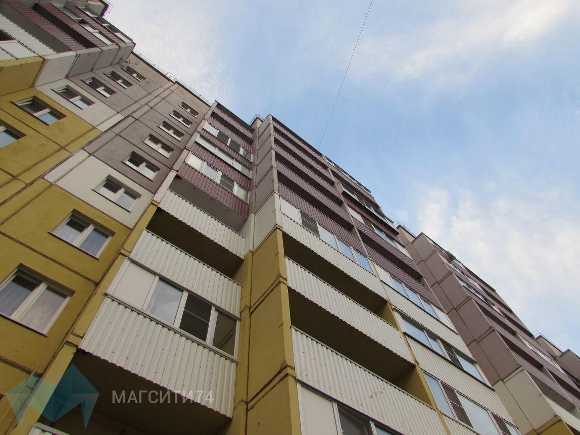 УФАС наказала управляющую компанию в Магнитогорске