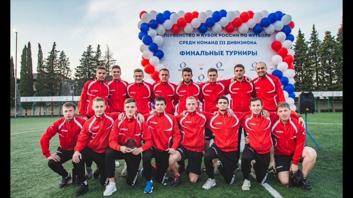Магнитогорские футболисты стали четвёртыми в финале Кубка России