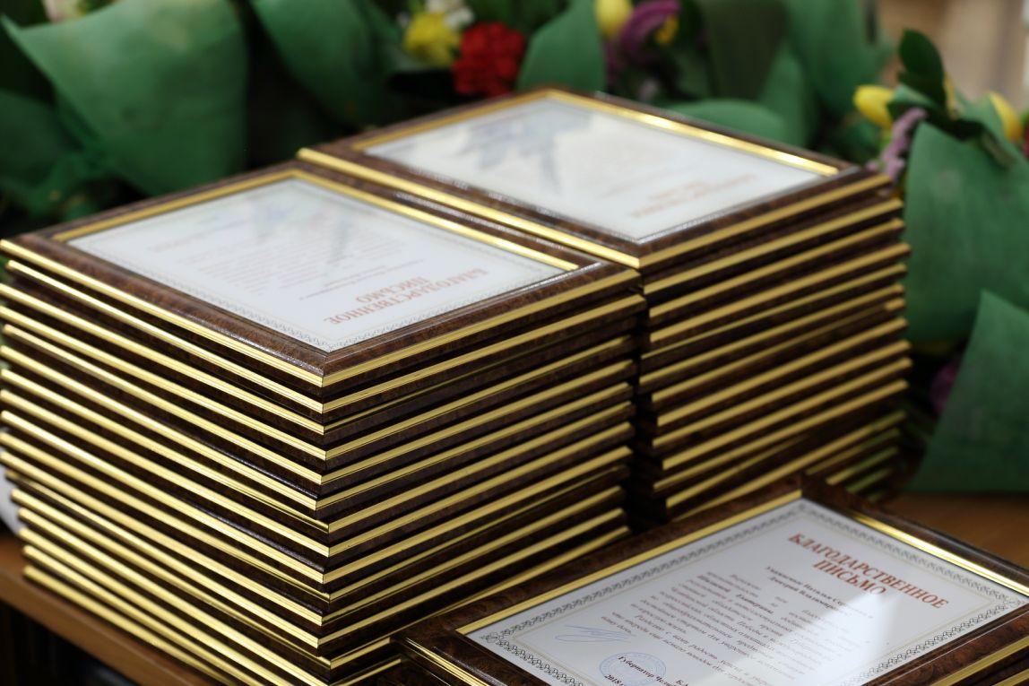 Магнитогорские школьники получили стипендии за успехи в учебе
