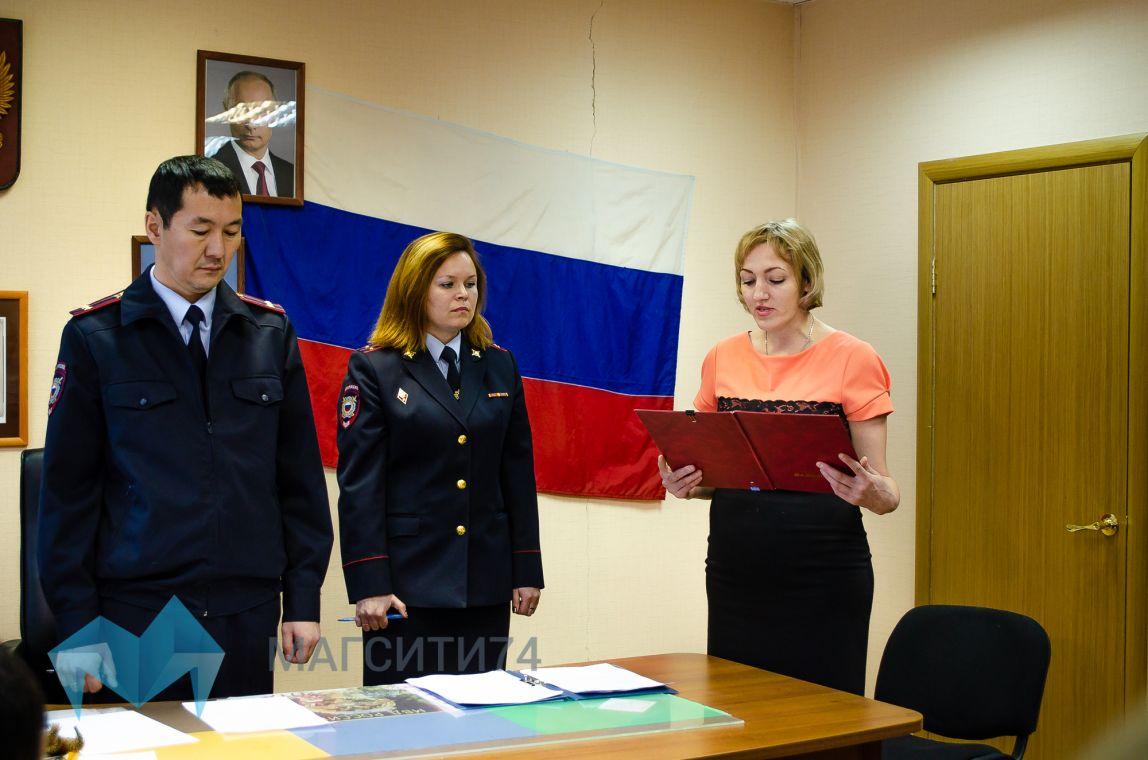 В Магнитогорске восемь иностранцев приняли присягу