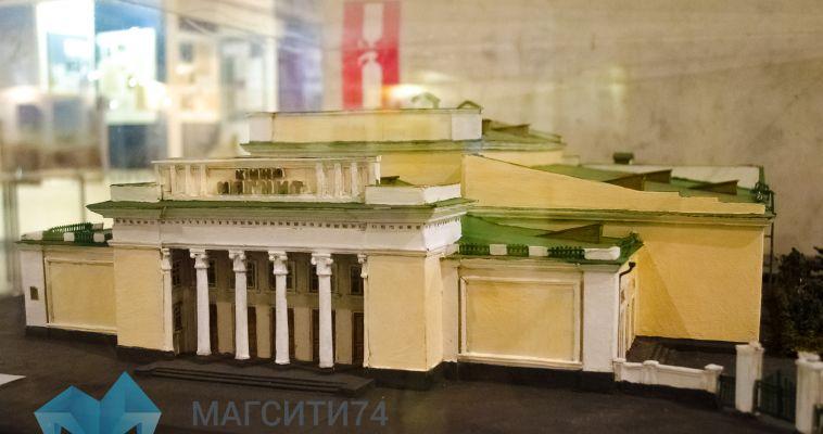 В Магнитогорске снесут первый кинотеатр