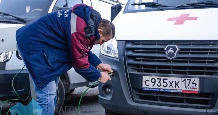 Станции скорой помощи снабдили предпусковыми обогревателями для машин