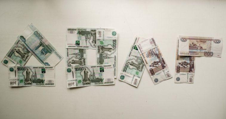 Южноуральцы тратят на погашение долгов четверть зарплаты