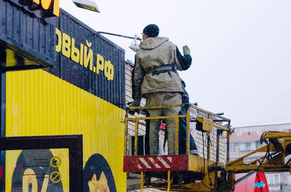 УФАС признала незаконной рекламу магнитогорского алкомаркета