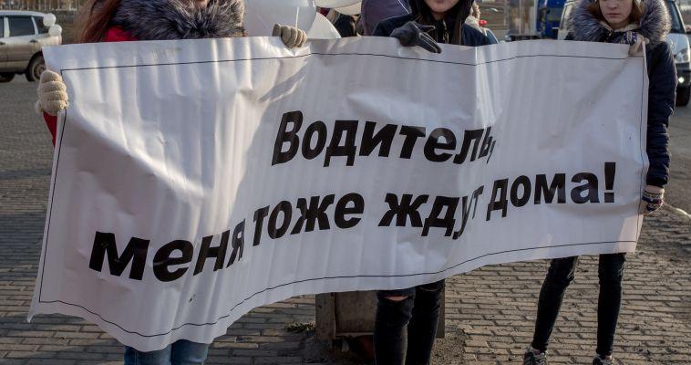 Магнитогорцев приглашают на митинг в честь памяти жертв ДТП