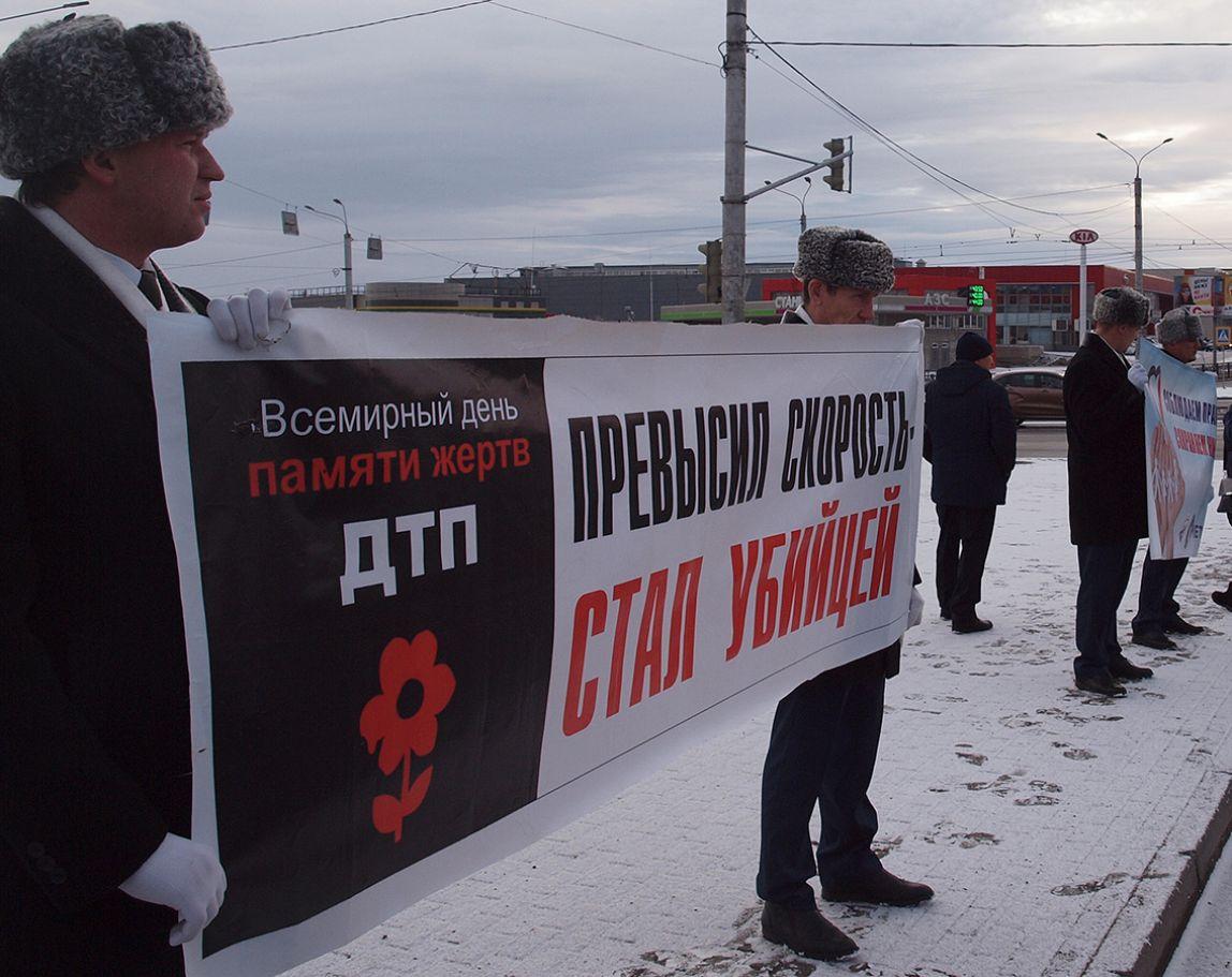 Магнитогорцы почтили память погибших в ДТП