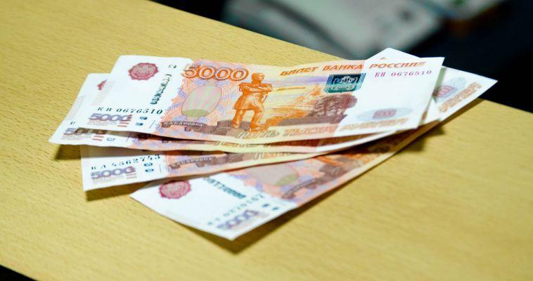 Житель Миасса сбыл в Магнитогорске 16 пятитысячных фальшивок